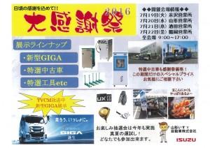 img-623092019-0001-s