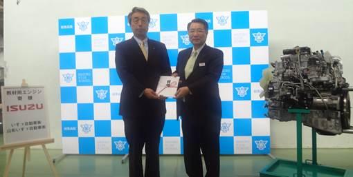 いすゞ いすゞ コモンレール : yamagata-isuzu.co.jp