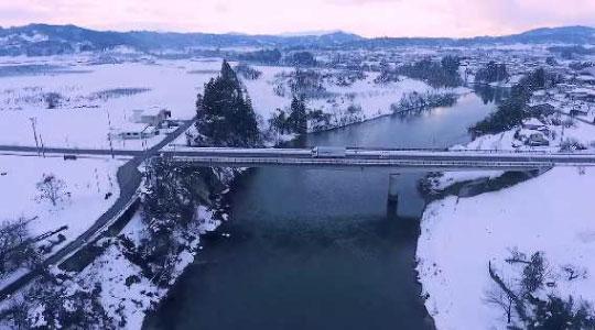 朝日町 眼鏡橋沿い